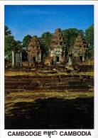 CAMBODIA - PRAH KOR TEMPLE - ANGKOR THOM - SIEM REAP - MINT QUALITY - Cambodia