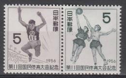 JAPAN MNH** MICHEL 660/61 SPORT - 1926-89 Keizer Hirohito (Showa-tijdperk)