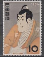 JAPAN MNH** MICHEL 662 PINTING - 1926-89 Keizer Hirohito (Showa-tijdperk)