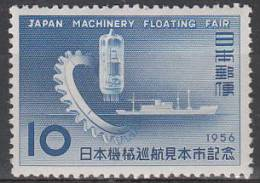 JAPAN MNH** MICHEL 665 NISSHO MARU - 1926-89 Empereur Hirohito (Ere Showa)
