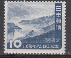 JAPAN MNH** MICHEL 674 OGOCHI - 1926-89 Keizer Hirohito (Showa-tijdperk)