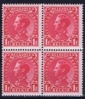 Belgium: OBP 403, 1934,  3 X MNH/**, 1 X MH/*