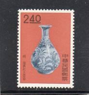TAIWAN 1962 ** - 1945-... Republic Of China