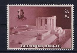 Belgium:  OBP 465 A , MNH /**