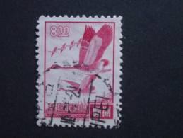 """FORMOSE  ( O )  De  1966   """"   Oies Sauvages En Vol   """"   N° 559        1 Val. - 1945-... République De Chine"""