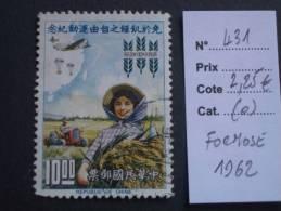 """FORMOSE  ( O )  De  1962   """"   Campagne Mondiale Contre La Faim   """"   N° 431        1 Val. - 1945-... République De Chine"""