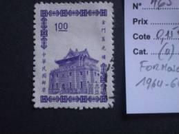 """FORMOSE  ( O )  De  1964 - 1966   """"   Pagode  De  QUEMOY   """"   N° 465        1 Val. - 1945-... République De Chine"""