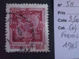 """FORMOSE  ( O )  De  1965   """"   Symbole  Doubles Carpes   """"   N° 511        1 Val. - 1945-... République De Chine"""