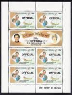 St. Vincent Grenadines MNH Scott #O1, #O2 Sheet Of 7 'OFFICIAL' Overprint On 50c Royal Wedding, Charles And Diana - St.Vincent & Grenadines