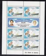St. Vincent Grenadines MNH Scott #213, #214 Sheet Of 7 $3.50 Royal Wedding Charles And Diana - St.Vincent & Grenadines
