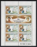 St. Vincent Grenadines MNH Scott #209, #210 Sheet Of 7 50c Royal Wedding Charles And Diana - St.Vincent & Grenadines