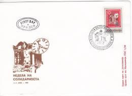 1839. Yugoslavia, 1988, Surcharge, Solidarity Week, Black Mark, Brown Vignette, FDC - 1945-1992 République Fédérative Populaire De Yougoslavie