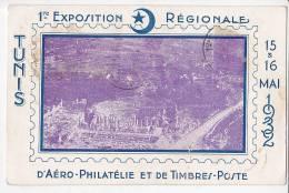 Tunis 1932 Philatelie Exposition Roman Theatre Ruins Vintage Original Postcard Cpa Ak (W3_1487) - Bourses & Salons De Collections