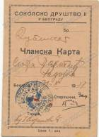 1937 SOKOL Membership Card, SERBIA Beograd - Vieux Papiers
