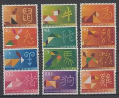 Dutch Antilles (1997) Yv. 1092/03  /  Chinese Horoscope - Horoscope Chinois - Horoscopo Chino - Chinees Nieuwjaar