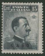 ITALIA 1912/16 (EGEO/CASO) - Yvert #4 - MLH * - Ägäis (Caso)