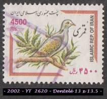 2002 - Asie - Iran - Oiseau - 4500 R Multicolore - - Iran