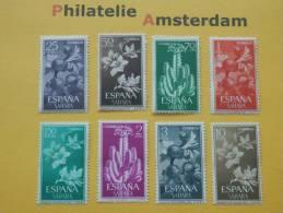 Spanish Sahara 1962, FLORA PLANTS: Mi 232-39, ** - Spaanse Sahara