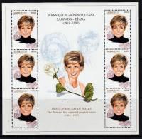 B0194 AZERBAIJAN (AZERBAYJAN)   Death Of Prnicess Diana Of Wales   MNH - Azerbaïjan