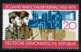 GERMAN DEMOCRATIC REPUBLIC    Scott #  1638**  VF  MINT NH - [6] Democratic Republic