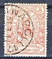 Regno 1910, Garibaldi-Cinquantenario Risorgimento Sassone N. 89 C. 5 Carminio, Usato  Cat. € 175 - 1900-44 Vittorio Emanuele III