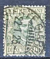Regno 1910, Sassone N. 91 Floreale Modificata, Lire 10 Oliva E Rosa, Usato  Cat. € 45 - 1900-44 Vittorio Emanuele III