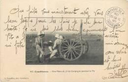 CASABLANCA UNE PIECE DE 75 DE CAMPAGNE PENDANT LE TIR AVEC CACHET CAMPAGNE DU MAROC 1911 - Casablanca