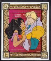 St. Vincent MNH Scott #2328 Souvenir Sheet $6 Esmeralda, Phoebus - Disney's Hunchback Of Notre Dame - St.Vincent (1979-...)