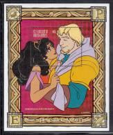 St. Vincent MNH Scott #2328 Souvenir Sheet $6 Esmeralda, Phoebus - Disney´s Hunchback Of Notre Dame - Disney