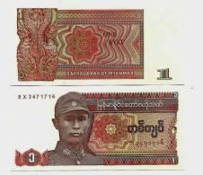 BURMA MYANMAR 1 KYAT 1990 P 67 UNC - Myanmar