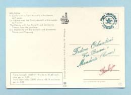 ITALIA-BOLOGNA-language Esperanto-universal Congress-1955 - Esperanto