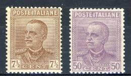 Regno VE3, SS 47 N. 224-225 (lilla Violetto) MNH Cat. €  80 - 1900-44 Victor Emmanuel III.