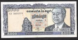 CAMBODIA   P46b     5000  RIELS 1998 Signature 16  AU- UNC. - Cambodia