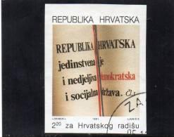 CROATIE 1991 BIENFAISANCE O - Croatia
