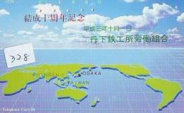 Télécarte Japon ESPACE (328) MAP * 110-144 *  GLOBE * SATELLITE * MAPPEMONDE * Telefonkarte Phonecard JAPAN * TERRESTRE - Spazio