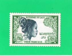 ROYAUME DU LAOS , **,0 § 80 ** ,,, VNION FRANCAISE ,,, NEUF SANS CHARNIERE - Laos