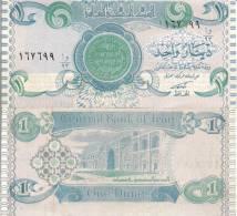 Iraq P79, 1 Dinar, Ancient Gold Coin / School - Iraq