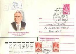 USSR 1981 70 ACADEMICIAN MV Keldysh - Atomo