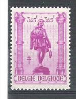 Belgique, 1943, Yvert N° 616, Oeuvres Antituberculeuses : POISSONNIER, Neuf **, TTB - Berufe