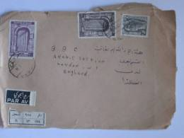 SYRIA REGISTERED COVER [FRONT ONLY] TO BBC LONDON 1965 Era? - Syria