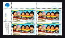 CANADA. 1999, # 1784,  Creation OF Nunavut Territory   MNH, - Blocs-feuillets