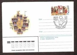 Puppets USSR 1981 Postmark + Postal Stats.cover With Special Stamp 50th Anniv.Moscow Puppets Theatre - Puppets