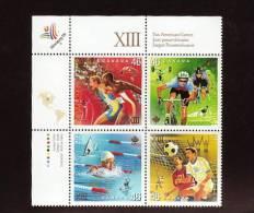 CANADA, 1999. # 1804a , PAN AMERICAN GAMES    UL           MNH - Blocks & Sheetlets