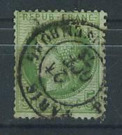 VEND N° 53 , CACHET 17 : PAL. DU LUXEMBORG , INDICE 7 POTHION  !!!! (a) - 1871-1875 Cérès