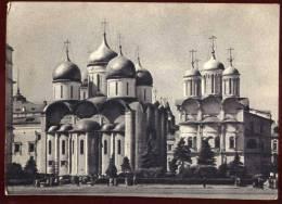 Cpsm  De  Russie Moscou  Moskoo Kremlo    2LIO15 - Russie