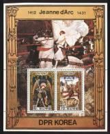 North Korea Stamp & S/s 1981 Paintings, Jeanne D'arc Art Painting Horse Sword Castle - Fencing