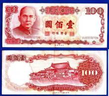 Taiwan 100 Yuan 1976 Prefix SU Low Shipping Skrill Paypal OK - Taiwan