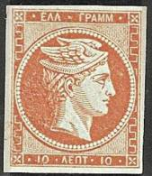 GRECIA 1861/62 - Yvert #13 - MLH *  (Rare!) - 1861-86 Gran Hermes