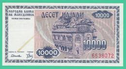 Macédoine - 10 000  Dener - 1992 - Neuf Mais Une Trace De Couleur Sur Avers - N° 6638072 - Macédoine