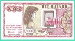 Macédoine - 5000  Dener - 1992 - Neuf  - N° 8354037 - Macédoine